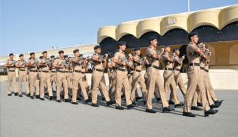 فقط لأفراد الشرطة الراغبين في الالتحاق بالتعليم عن بعد في العام الدراسي 2015/2016